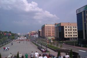 Kazany városa